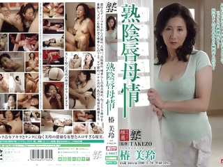 Mirei Tsubaki in Mothers Feeling japanese jav censored